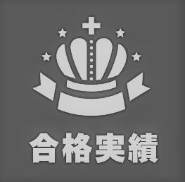 TOP (3)